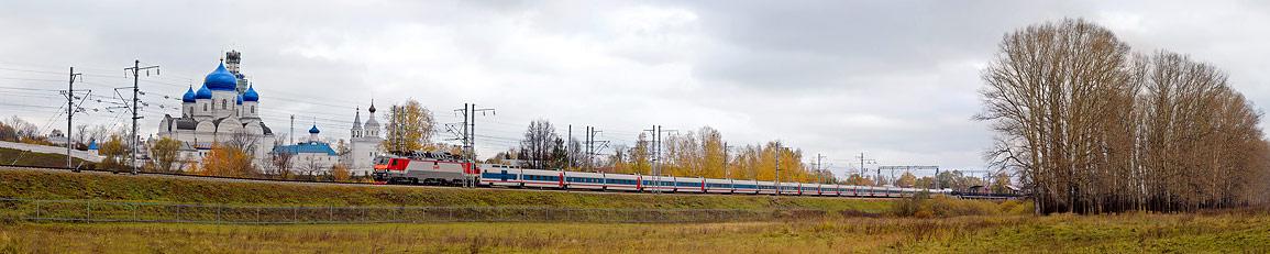Цена билета Схема вагонов