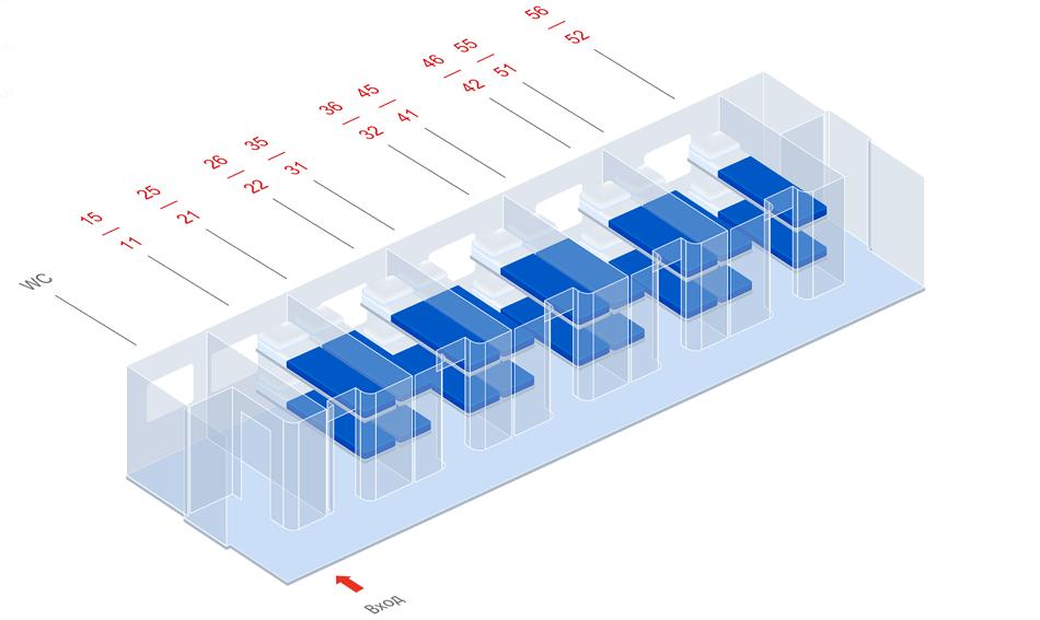 Схема мест вагона купе второго класса скоростного поезда Стриж